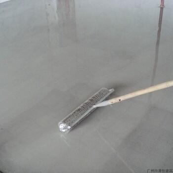 遵义自流平水泥