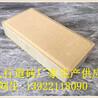 广州环保彩砖