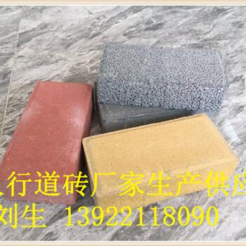 广州环保彩砖透水砖植草砖生产批发