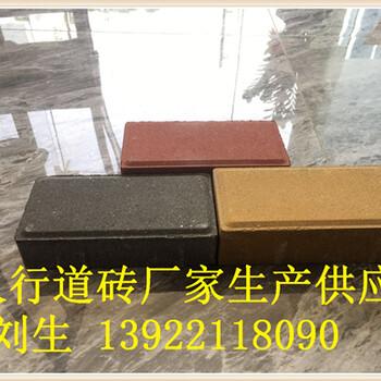 广州黄埔透水砖植草砖批发供应