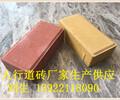 广州透水砖广州环保彩砖价格广州植草砖厂家人行道砖规格
