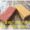 广州植草砖