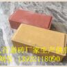 广州人行道砖