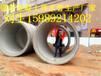 钢筋混凝土管600钢筋混凝土管600价格_钢筋混凝土管600
