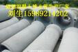 深圳混凝土排水管混凝土排水管价格_优质混凝土排水管批发/