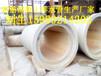 深圳混凝土排水管_优质混凝土排水管批发/