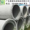 惠州水泥排水管