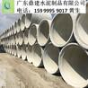 惠州离心水泥排水管