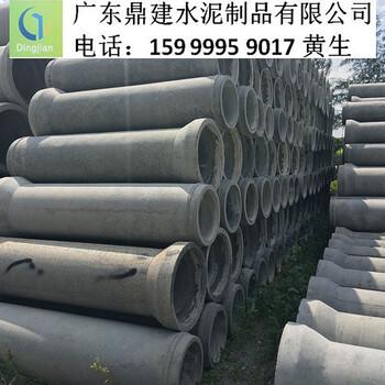 惠州排水管钢筋混凝土排水管/惠州排污管