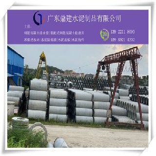清远钢筋混凝土顶管清新承插式混凝土顶管价格图片3