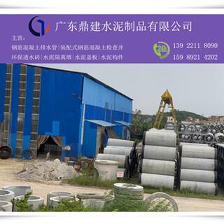 清远钢筋混凝土顶管清新承插式混凝土顶管价格图片4