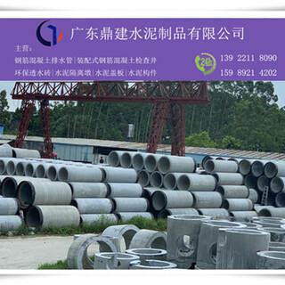 清远钢筋混凝土顶管清新承插式混凝土顶管价格图片2