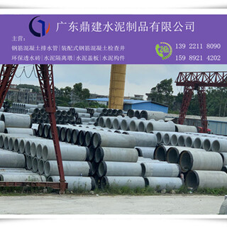 清远钢筋混凝土顶管清新承插式混凝土顶管价格图片5