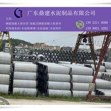 佛山承插式钢筋混凝土顶管生产报价图片