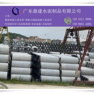 清远钢筋混凝土顶管清新承插式混凝土顶管价格图片1