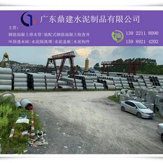 清远钢筋混凝土顶管清新承插式混凝土顶管价格图片6