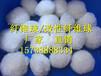 龙岩纤维球无中间差价—梦煜净水材料有限公司