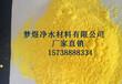 欢迎光临:鹤岗聚合氯化铝]集团实业有限公司!