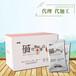 堿性蛋白粉堿性營養蛋白粉粉劑貼牌代加工生產廠家