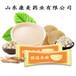 猴菇米稀固體飲料營養沖劑專業貼牌代加工