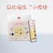 谷物代餐粉固體飲料沖調飲品專業貼牌代加工