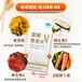 富硒麥芽片固體飲料營養沖品專業貼牌代加工