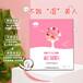 祛濕粉各種粉劑專業貼牌代加工生產廠家