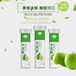 蘋果醋泡騰片壓片糖果專業貼牌代加工生產廠家