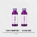 桑葚汁口服液液體飲料小包裝便于攜帶專業貼牌代加工