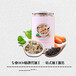 蔬菜燕麥粥(咸味)燕麥粥專業貼牌代加工生產廠家