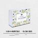 藍莓葉黃素酯固體飲料營養沖劑專業貼牌代加工生產廠家