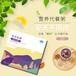 藜麥紫薯輕食代餐粉固體飲料專業貼牌代加工生產廠家