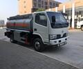 上户不上户5吨10吨油罐车加油车