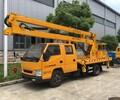 12米14米16米高空作业车厂价直销