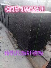 空心砖纤维板厂家价格图片