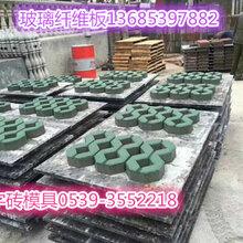 免烧砖纤维板厂家价格图片