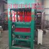 河南中科重工机械QT5-15免烧砖机设备