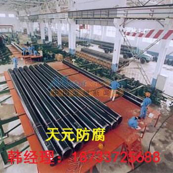 小口径2PE防腐钢管价格