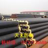 大口径环氧煤沥青防腐