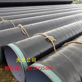 加强级天然气整改用3PE防腐无缝钢管批发