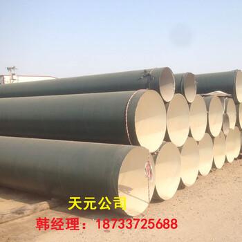 大口径3pe防腐螺旋钢管行情