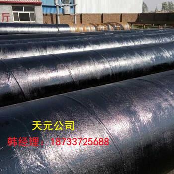大口径环氧煤沥青防腐钢管报价