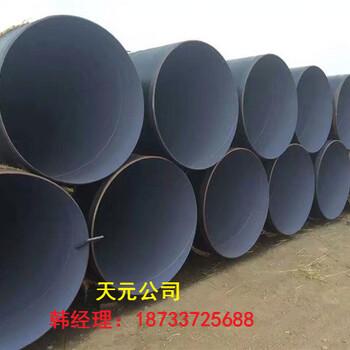 大口径缠布刷油防腐钢管指导报价