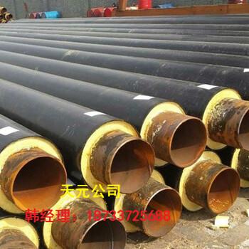 加强级天然气整改用3PE防腐无缝钢管价位