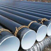 大口径外镀锌内衬塑复合钢管价格对比