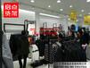 廣州啟點新款男裝店貨架效果圖dm服裝貨架