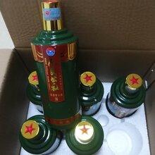 怀庄系列酱香型白酒人民公社酒面向全国地区批发零售