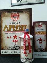 怀庄系列酱香型白酒人民公社酒面向湖南地区批发零售