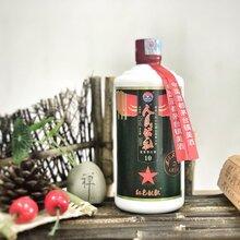 怀庄系列酱香型白酒人民公社面向全国地区批发零售