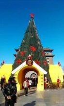 圣诞节装饰品出售圣诞树定做厂家商场装饰灯光圣诞树